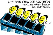 Five Chinese Brothers (Paperstar), The