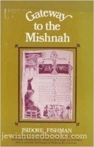 Gateway to the Mishnah