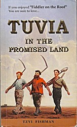 Tuvia In The Promised Land