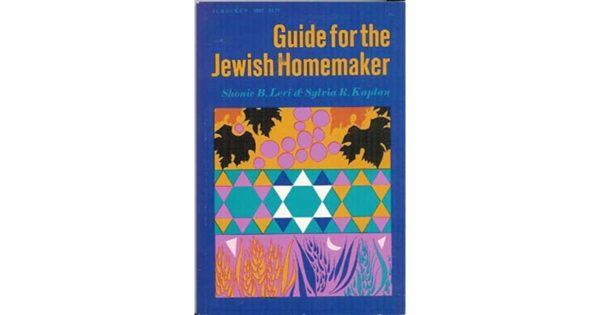 Guide for the Jewish Homemaker